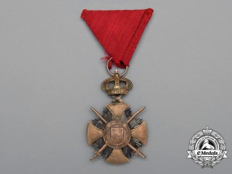 A Serbian Soldier's Military Cross of Kara-George