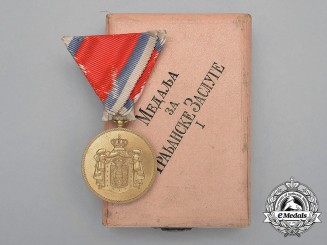 A Serbian Medal for Civil Merit; 1st Class Gold Grade