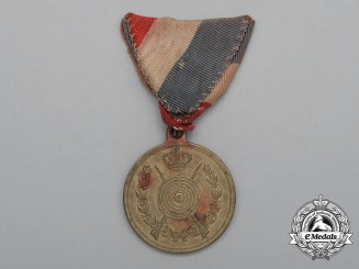A Kingdom of Yugoslavia Sharpshooter's Medal