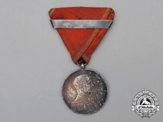 A Hungarian Bravery Medal; Silver Grade Medal
