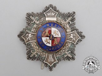 A Spanish War Cross; Breast Star Civil War Period (1938-1942)