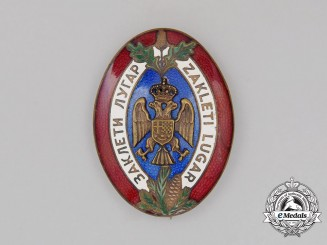 A Yugoslavian Badge of the Sworn Game Warden