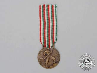 An Italian National Artillery Gunners Gathering in Rome Medal; June 1937