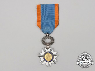 France, Republic. A Medal for Civil Education