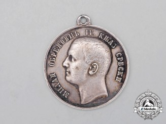 A Serbian Commemorative Silver Medal for Accession of M. Obrenović, 1872