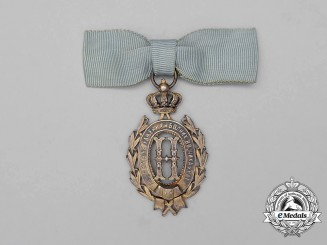 A Serbian Medal of Queen Natalija c.1900 by Rothe, Wien