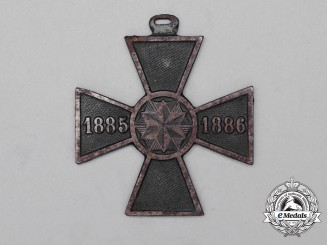 A Serbian Medal for the War Against Bulgaria 1885-1886