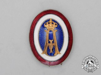Yugoslavia, Kingdom. An Officer's Cap Badge, c.1920