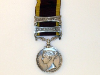 Second China War Medal 1857-60,