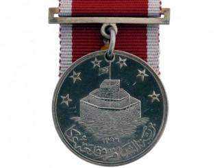 Saint Jean D'Acre Medal , 1840