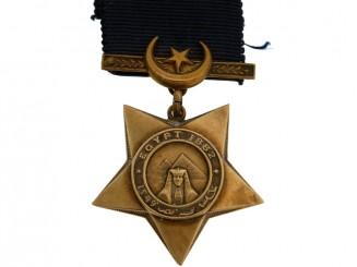 Khedive's Star 1882