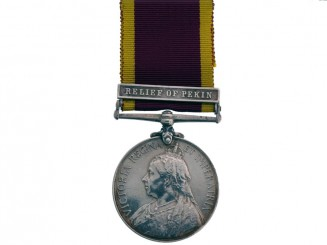 China War Medal, 1900 – Relief of Pekin