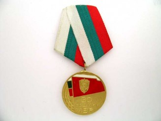INTERNAL POLICE (KGB) ESTABLISHMENT MEDAL