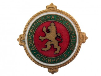 Royal Officer's Union Badge