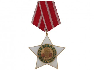 Order of the 9Th. September,