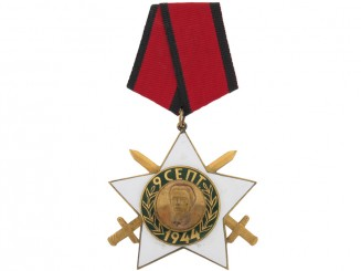 Order of the 9th September