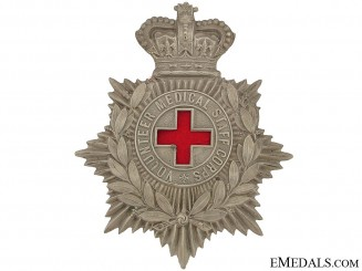Volunteer Medical Staff Corps Victorian Helmet Plate