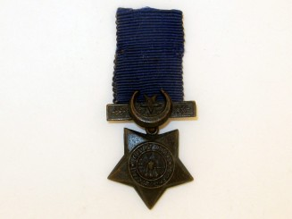 Miniature Khedive's Star,