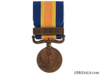Border Incident War Medal