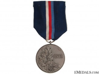 Bravery Honor Award, 2nd Pattern (CSSR)