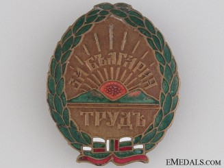 Bulgarian Labour Corps NCOs' Badge