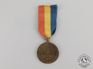 Romania, Kingdom. A Medal for the Promotion of Aviation 1927-1933