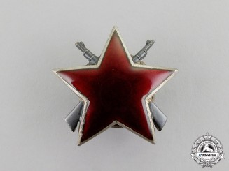 A Socialist Yugoslavia Order of the Partisan Star, 3rd Class