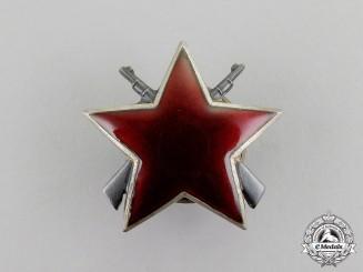 A Socialist Yugoslavia Order of the Partisan Star, 3rd Class