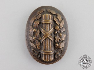 "Germany. A Third Reich Period ""To the Victorious Youths"" Achievement Badge"