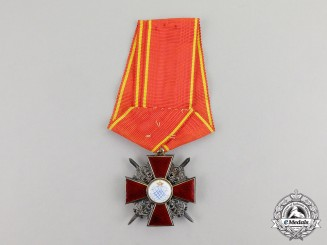 "Russia, Empire. An Order of St. Anne, Military Division; ""Émigré"" Type French Made c.1920"
