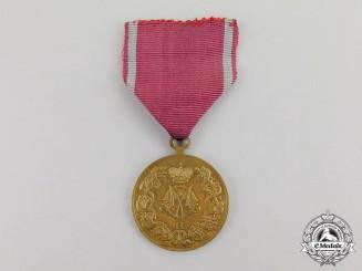 Serbia, Kingdom. An 1876-78 Serbian Campaign Medal