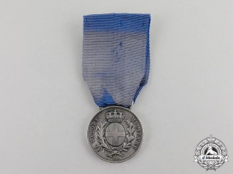 "Italy, Kingdom.  A Silver ""Al Valore Militare"" Medal Awarded for Greek Campaign, c.1941"