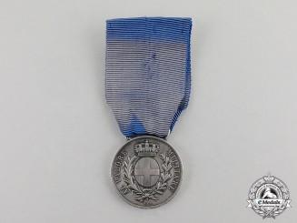 "Italy, Kingdom.  A Silver ""Al Valore Militare"" Medal Awarded for Greek Campaign, c.1941"