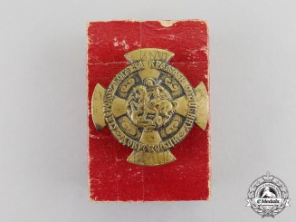 Serbia, Kingdom. A Rare Badge of the Serbian Volunteer Corps, c.1944