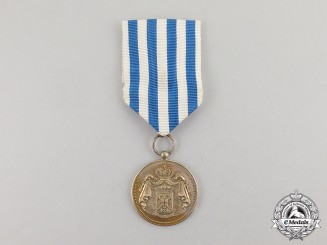 Serbia, Kingdom. Medal for Civil Merit, Silver Grade