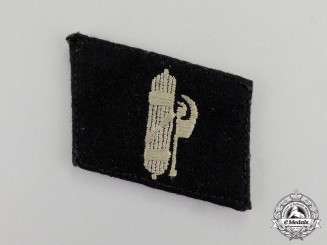 Germany. A Waffen-SS 29th Italienische Nr. 1 Grenadier Division Collar Tab