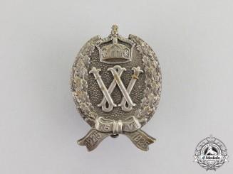 Germany. A First War Period Prussian Patriotic Regimental Badge