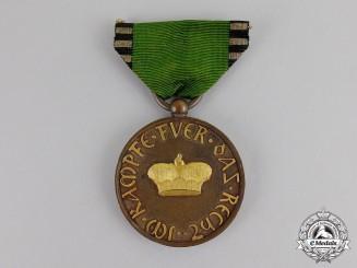 Germany.  An 1814 Saxe-Gotha-Altenburg Waterloo Medal