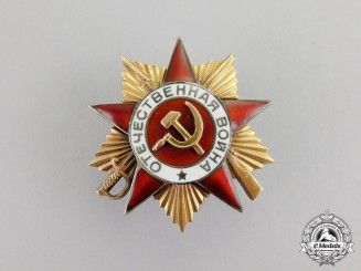 Russia, Soviet.  An Order of the Patriotic War, First Class