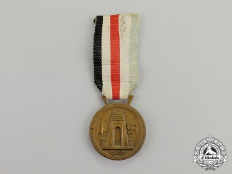 Germany. A German-Italian Africa Campaign Medal