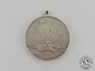 Russia, Soviet Union. A Medal for Bravery, Type II