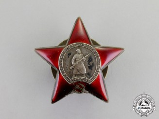 Russia, Soviet Union. An Order of the Red Star, Type II