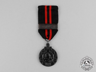 Finland. A Winter War 1939-1940 Medal, Coast Guard (Kotijoukot) Clasp
