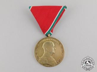 Hungary, Kingdom. A Bravery Medal, Gold Grade, c.1942, Scarce