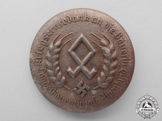 Germany. A Landesbauernschaft Wartime Harvest Badge to Female Farmers