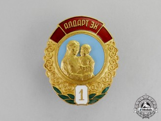 Mongolia. An Order of Mother Heroine, 1st Class