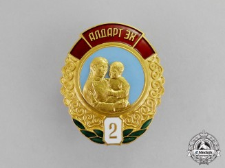 Mongolia. An Order of Mother Heroine, 2nd Class