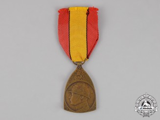 Belgium, Kingdom. A Commemorative War Medal 1914-1918