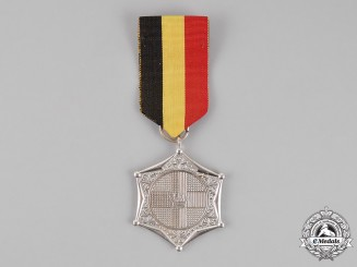 Malyasia, State of Sarawak. A Sarawak Government Service Long Service Medal