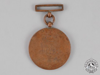 Afghanistan, Kingdom. A Royal Medal for Military Bravery, Bronze Grade, c.1935